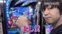 #33 カレヤボ2/黄門ちゃま喝/政宗2/動画
