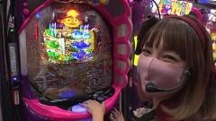 #28 船長タック8th/海JP金富士/アイドルマスター ミリオンライブ!/スロ 七つの大罪/動画