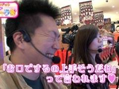 #11 雨宮めるの!めるティータイム雨宮める/動画