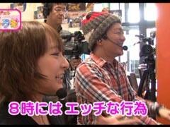 #15 琴乃のパチマガMAX琴乃/動画