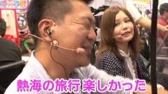 #31 EIKA`s PACHINKO SHOW/仮面ライダーMAX EDITION/動画
