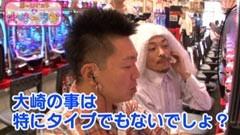 #33 モリコケティッシュのイケメン♂大集合!/必殺仕事人 お祭り/動画