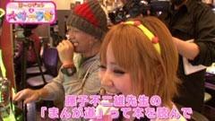 #34 浜田ブリトニーの!パネェ!マヂアゲ♂るッス!!/北斗の拳転生の章/動画