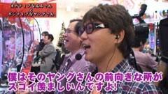 #143 ヒロシ・ヤングアワー/めぞん一刻〜好きなのに〜・・・299ver/動画