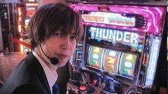 #56 シン太郎/サンダーVリボルト/動画