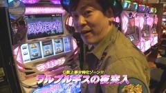 #817 射駒タケシの攻略スロットVII/まどマギ/動画