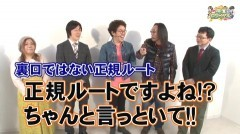 沖と魚拓の麻雀ロワイヤル RETURNS 第169話/動画
