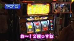 #353 ヒロシ・ヤングアワー/スーパーリノXX/動画