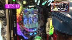 #390 ヒロシ・ヤングアワー/Pリング バースデイ 呪いの始まり設定付/動画