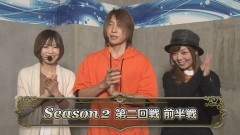 #3 パチマガ超2/牙狼GOLDSTORM翔/ドラム海物語/動画