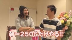#10 パチバトS「シーズン3」/沖ドキ!/まどマギ2/サラ番/動画