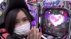 #22 船長タック8th/カイジ 沼/北斗無双/仮面ライダー轟音/冬ソナRe/動画