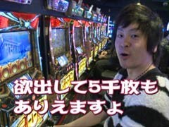 #498 射駒タケシの攻略スロット�Z北斗の拳/ミリオンゴッド/動画