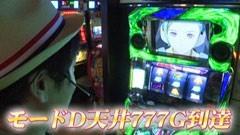 #616 射駒タケシの攻略スロット�Z/SLOT まどマギ/エウレカ2/動画