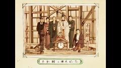 #44 賢太郎君もマッ青!?四谷の恐るべき正体/動画