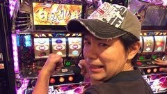#32 ふらっと55/ハナビ/北斗 転生/攻殻機動隊S.A.C./動画
