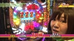 #3 満天アゲ×2/ライジング/CR AKB48/CR地獄少女 弐/カイジ3/動画