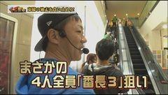 #15 55奪取/番長3/凱旋/バジII/みんなで楽シーサー/動画
