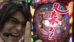 #69 ビジュR1/雀鬼/キャッツ/海沖縄/北斗無双/まどマギ/動画