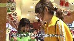 #52 満天アゲ×2/めぞん約束/CRFシンフォギア/動画