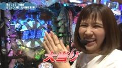#76 満天アゲ×2/キャプ翼 黄金/偽物語199/北斗無双2/動画