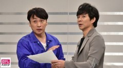 エンタの神様 大爆笑の最強ネタ大連発SP 2018/12/22放送/動画