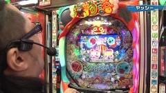 #162 実戦塾/GANTZ:2/逆シャア/海JAPAN2太鼓の達人/沖海4桜ライト/クィーンII DX/動画