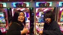 #134 必勝本セレクション/いろはに愛姫/動画