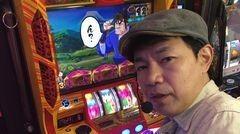 #66 ふらっと55/北斗修羅/やじきた道中記乙/動画