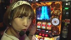 #84 必勝本セレクション/星矢 海皇覚醒SP/猛獣王 王者の咆哮/動画