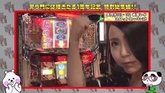 #157 笑門/総集編Part17/動画