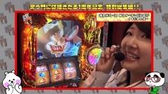 #160 笑門/総集編Part20/動画