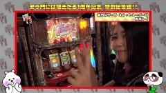 #163 笑門/総集編Part23/動画