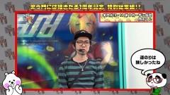#172 笑門/総集編Part32/動画