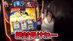 #174 笑門/押忍!サラリーマン番長2/動画