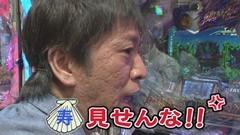 #52 ブラマヨ吉田のガケっぱち!!ヒラヤマン/おたこぷー/みなみのしま南條/動画
