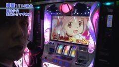 #388 嵐・梅屋のスロッターズ☆ジャーニー/長野県★前編/動画