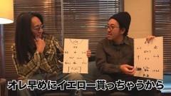 #6 ナイトスクープ/SLOT魔法少女まどか☆マギカ/動画
