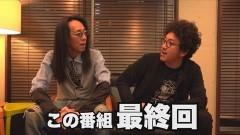 #13 ナイトスクープ/最終回/動画