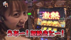 #52 笑門/ミリオンゴッド‐神々の凱旋‐/動画