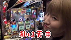 #76 笑門/押忍!番長3/動画