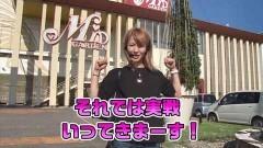 #89 笑門/パチスロ聖闘士星矢 海皇覚醒/動画