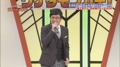 #4 無差別級お笑いトーナメント ウケタモンガチ!/動画