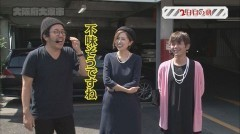 #40 旅打ち/魔法少女まどか☆マギカ/動画