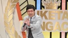 #7 無差別級お笑いトーナメント ウケタモンガチ!/動画