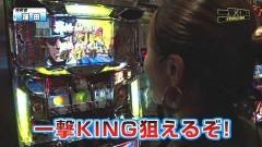#39 7セレクション/まどマギ/押忍!サラリーマン番長/動画
