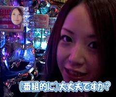 #21水瀬&りっきぃのロックオン兵庫県神戸市★前編/動画