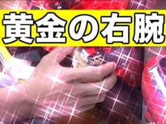 #85木村魚拓の窓際の向こうにバイク修次郎/動画