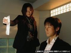 #2 殺人予告を3千万で落札せよ!/動画