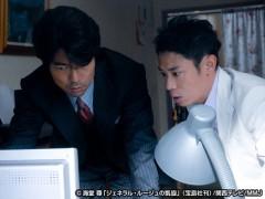 チーム・バチスタSP2011〜さらばジェネラル!天才救命医は愛する人を救えるか〜/動画